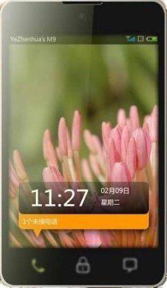 Das Meizu M9 ist mehr als ein iPhone-Klon.