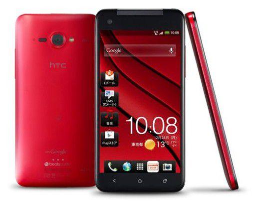 HTC J Butterfly: HTC hatte bereits Mitte Oktober ein Smartphone mit Full-HD-Screen vorgestellt.