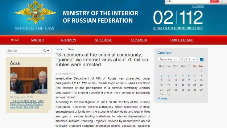 Das russische Innenministerium vermeldete die Verhaftung der Blackhole-Hintermänner, die bereits im Oktober stattgefunden haben soll, am vergangenen Freitag.
