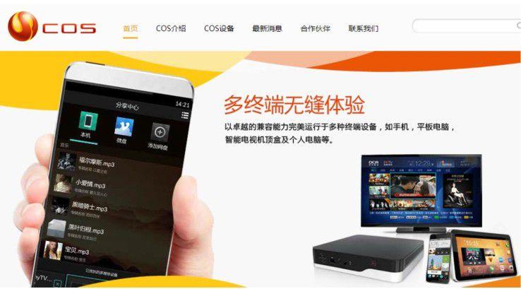 China OS platziert sich als Alternative zu Android