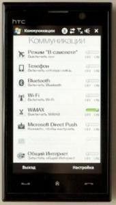 HTC T8290: Touch Diamond mit WiMAX und HD-Display