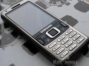 Samsung i7110: Neues S60-Smartphone vorgestellt