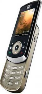 Motorola Moto VE66: Multimedia mit WLAN und Widgets
