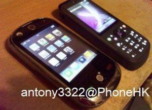 Neue Bilder von Motorola Atila aufgetaucht.