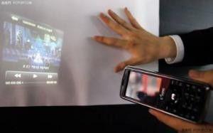 Kleines Gerät, große Wirkung: Miniprojektoren auf der CES 2009.