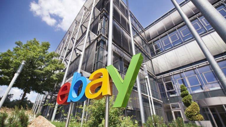 eBay-Gebäude in Berlin - Außenaufnahme