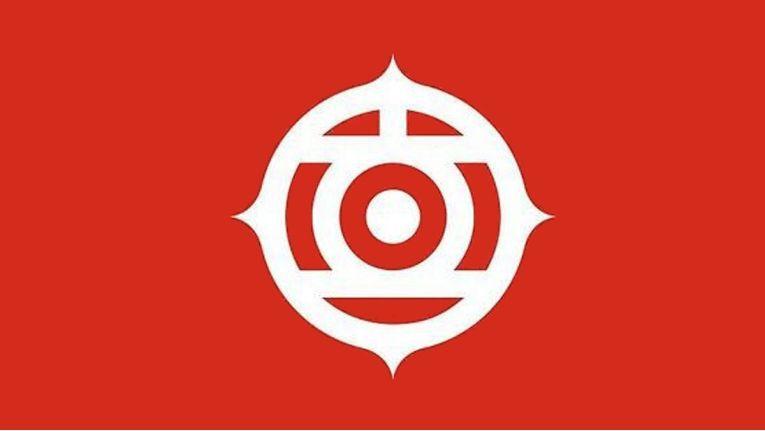 Das Logo des neu formierten Hitachi-Bereichs Hitachi Vantara.
