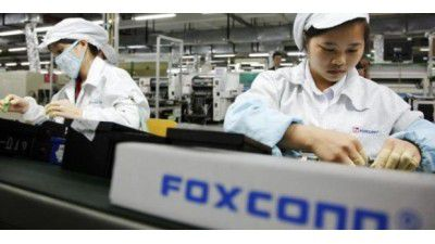 Blick in die iPhone-Fabrik: So lebt es sich in der iPhone-City - Foto: Foxconn