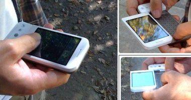 Neue Bilder vom Android-Handy Dream G1, Quelle: pestaola.gr