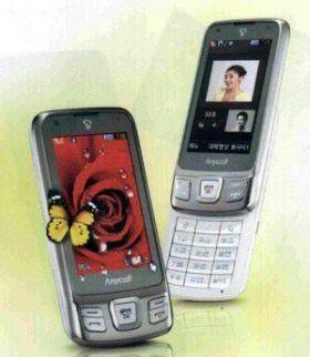 Samsung SCH-W760: Handy mit Infrarot-Kamera vorgestellt.