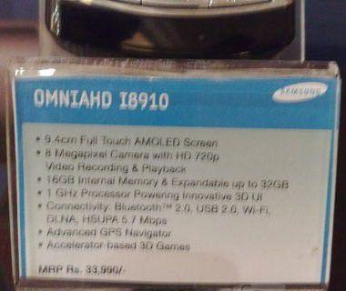 Samsung i8910 HD mit Turbo-Prozessor gesichtet.