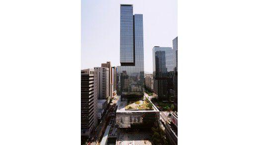 Head Quarter in Seoul: Das Samsung House.