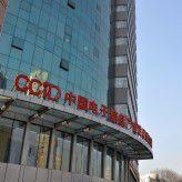 Das Gebäude der CCID Consulting.