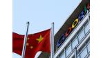 China: Hacker-Angriff auf Google zielte auf mehr Firmen - Foto: Reuters