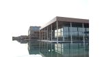 Revanche aus Japan: Infineon erhält Patentklagen von Elpida - Foto: Infineon