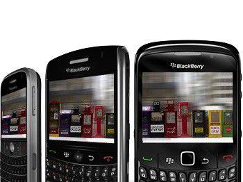 Als Business-Smartphones konzipiert, tun sich Blackberrys im Endkundenbereich gegenüber iPhone und Google-Handys schwer.