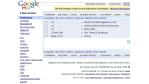 Kleine Helfer: Zentrales Mail-Management mit Google