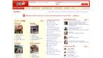 Konkurrenz für Qype & Co.: Bewertungsportal Yelp startet in Deutschland - Foto: Yelp