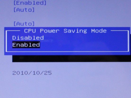 BIOS-Tuning am Notebook