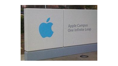 Expansion: Apple kauft HP-Campus in Cupertino