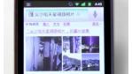 Ist das Android 2.3?: Google-Video zeigt angeblich Gingerbread