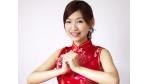 Gericht sieht vorgeschobene Gründe: Chinesische Ehefrau ist kein Sicherheitsrisiko - Foto: WONG SZE FEI - Fotolia.com
