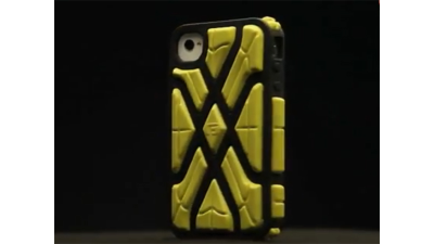 Gadget des Tages: G-Form X-Protect - Kick das iPhone - Foto: G-Form