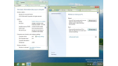 Windows 8 Beta - erste Screenshots Consumer Preview