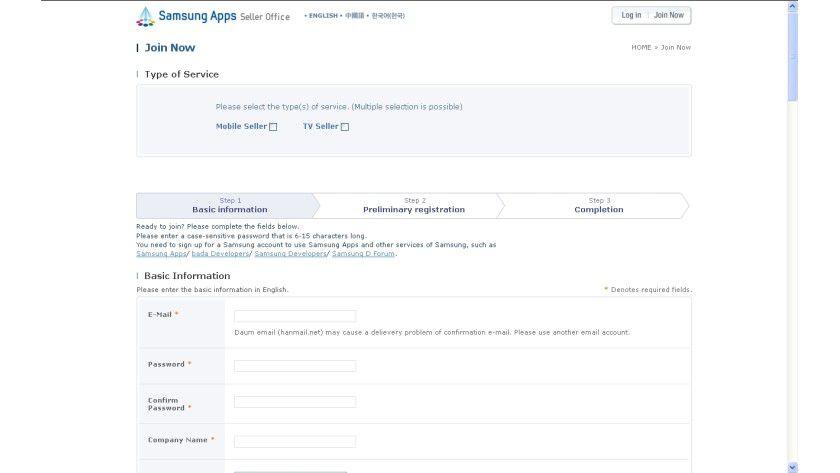 Gut zu wissen: App-Anbieter registrieren sich bei Samsung Apps mit einem umfangreichen Profil und erhalten jeweils ein eigenes Benutzerkonto.