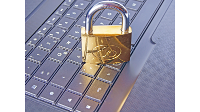 IT-Sicherheit: Sechs Leitlinien für eine Security-Strategie - Foto: Fotolia/PhotographyByMK