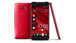 Trotz neuer Modelle: HTC rechnet mit Umsatzrückgang im Weihnachtsgeschäft - Foto: HTC