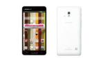 LG Optimus G Pro : Full-HD-Smartphone von LG wurde offiziell vorgestellt - Foto: NTT Docomo