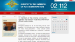 """Blackhole Exploit Kit"": Russland stellt Blackhole-Entwickler vor Gericht"