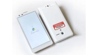 Google-Project Tango: Smartphone-Prototyp erfasst Räume in 3D - Foto: Google