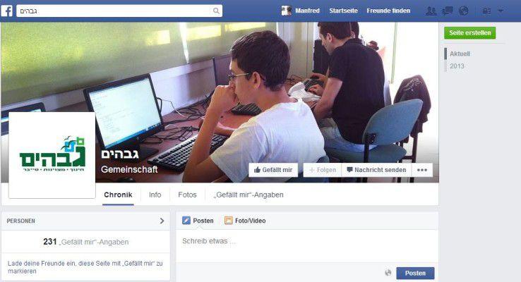 Die Facebook-Seite des Gvahim IDF Cyber Training Programm