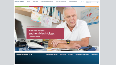 Best in Cloud 2014 - Computacenter: KV Hessen macht ihre IT mit Private Cloud fit