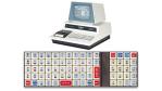 Retro-Horror: 10 Tastatur-Ungeheuer aus PC-Urzeiten