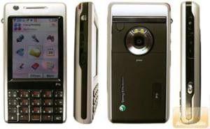 Endgültig am Ende: Die vor allem von Sony Ericsson genutzte Symbian-Plattform UIQ.