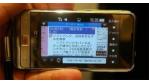 Omnia HD: Samsung präsentiert Smartphone der Superlative