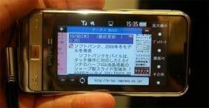 Samsung Omnia erscheint in Japan mit XXL-Touchscreen.