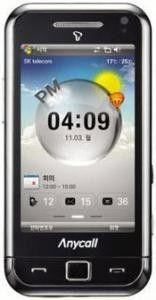 Scharf und schnell: Samsungs T-Omnia hat einen 800-Mhz-Powerprozessor.