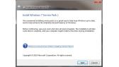 Erste Screenshoots: Windows 7 SP1