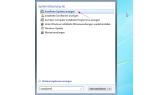 Tipp für Internet Explorer und Windows: Internet Explorer 10 unter Windows 7 deinstallieren
