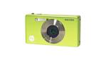 Digitalkamera: Ricoh PX im Test - Foto: Ricoh