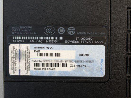 """Verrät wenig: Serienummern auf der Geräteunterseite von Notebooks sagen heute bis auf """"Made in China"""" nichts mehr über den tatsächlichen Hersteller aus"""
