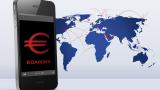 Vorsicht im Ausland: Roaming beim iPhone optimieren - Foto: beugdesign - Fotolia.com