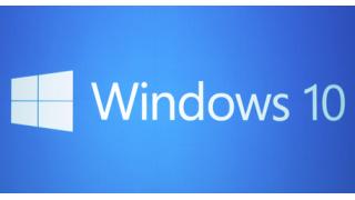 Cortana, Spartan, Hololens und Co.: Windows 10 - Das Upgrade gibt es ein Jahr kostenlos - Foto: Microsoft