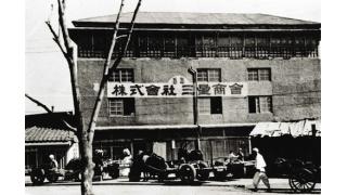 Samsungs Firmengeschichte - Foto: Samsung
