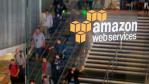 500 neue Services in diesem Jahr: Amazon - Schrittmacher im Cloud-Geschäft - Foto: Harald Weiss