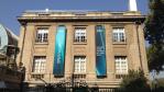 Chile fördert und unterstützt internationale Startups: Mehr Zukunft als Vergangenheit - Foto: Dirk Stähler